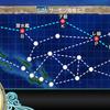 【二期】Extra Operation:サーモン海域北方(5-5)戦艦3空母1航巡2