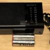災害に備えてシンプルなラジオ購入