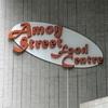 【シンガポール】ホーカーAmoy Street Food Centreのおすすめグルメ4選!【行列のできる人気店】