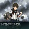 特Ⅰ型(吹雪型)駆逐艦10番艦「浦波(うらなみ)」を浦波改に改装しました