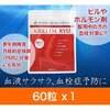 ピルやホルモン剤使用の方の血栓対策に!更年期障害、PMS月経前症候群にも有効【クリルオイル流】