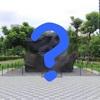 リッチキングに会いに行こう!台湾4泊5日ツアー(4日目)