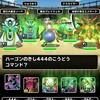 level.549【無制限】第115回闘技場ランキングバトル4日目