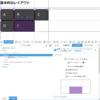 Firefox56で追加されたCSS Grid DevToolsが便利!!