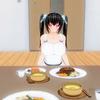 カスタムメイド3D2 新婚生活 感想