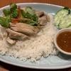 クルン・サイアム|渋谷ランチ・タイ料理