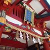 1年で数日しかないいい日にお参り - 日枝神社 -