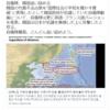 竹島を不法占拠情報 英語・フランス語バージョン追加 GJ 2021年6月22日