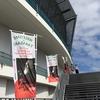 高崎市新体育館 ・ 「高崎アリーナ」の一般公開で合気道を見てきた。