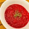 ビーツと玉ねぎのスープ
