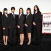新木優子さん主演の映画『インターン!』に登場するのは、年間8万人が応募するインターンシップ?