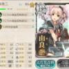 【艦これ】フィット砲に関するメモ(2017)