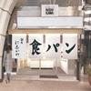 【銀座 に志かわ】東天満に、まもなくオープン!