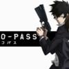 【PSYCHO-PASS サイコパス】1クール目感想・紹介「黒い黒い、そして面白い」