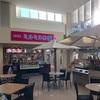 【石垣島2020-2021 】ミルミル本舗のハンバーガーとジェラートを空港で!