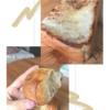 フライパンでパン焼いてみた