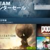 2016年Steamウィンターセール・良コスパのおすすめゲーム10本