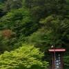 広島市より日帰り穴場の温泉〜スパ羅漢〜