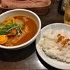 gopのアナグラ @ 札幌 「絶妙バランスなスープカレー」