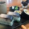 パウンドケーキの型で箱寿司