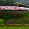 500系新幹線(ハローキティ新幹線)を追って その5