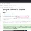 Microsoft Defender for Endpointの試用版ライセンス取得してみた。