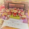 ★クリスマスカード