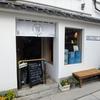 松本市中町通りのビアバー 松本ブルワリータップルームでクラフトビールを一杯