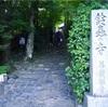 叶えたいお願いがある時のおすすめスポット in京都