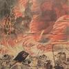 ボストン美術館所蔵 日本絵画名品展