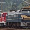 第1026列車 「 甲131 JR貨物 DD200-5の甲種輸送を狙う 」