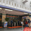 JR新横浜駅から「新横浜ラーメン博物館」へ車イスでのアクセスは?入口・推奨ルート