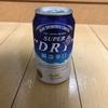 缶ビールパッケージの考察