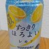 レモンサワーを比較してみた Vol.11 サントリー「ほろよい すっきりレモン」
