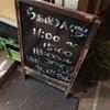 らぁめん夢:東神奈川