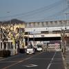 下野北口(姫路市)