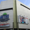 【メトロ・ガイサノ・コロン】フィリピン/セブシティ