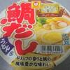 【カップ麺】マルちゃん トリュフ香る鯛だしうどん食べてみました!