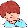 【子供の緊張と不安】学校がある日にお腹が痛くなる8歳の男の子