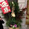 新春お餅つき_オークラガーデンホテル上海