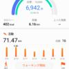 P9 Android7.0のヘルスVer2.1 木曜日 はれ