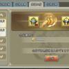 【三国天武】レア宝物装備を取得する方法とは?