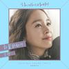 【歌詞訳】Sohyang(ソヒャン) / 空に願う(Hopefully Sky)