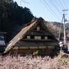 東京都檜原村でハッカソン
