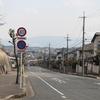 帝塚山南二丁目(奈良市)