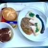 機内食 Lufthansa MUC→FRA