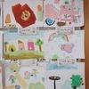 1年生:図工 やぶいたかたちからうまれたよ 完成展示