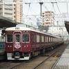 阪急6050Fが7000系列に改番と7031Fが4連化
