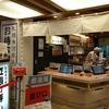 【新千歳空港】隠れ家的な「札幌魚河岸五十七番寿し」で立喰い寿し