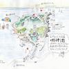笠山の四十八池(山口県萩)
